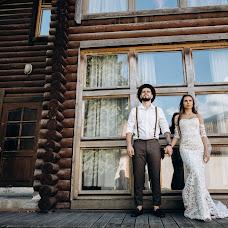 Свадебный фотограф Сергей Каба (kabasochi). Фотография от 12.09.2019