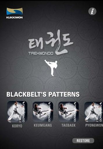 Blackbelt's Patterns