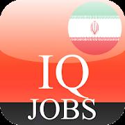 Iraq Jobs