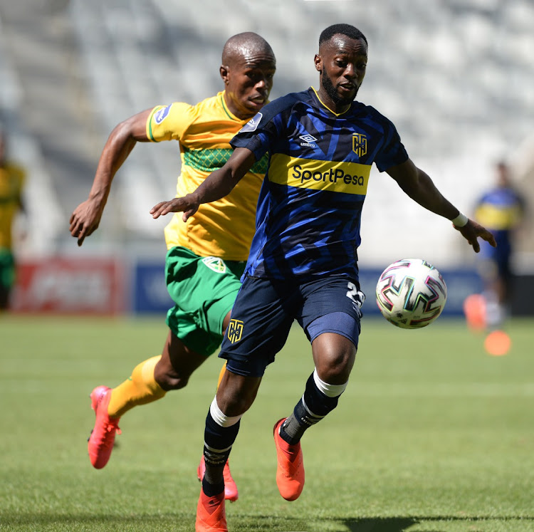 Justin Shonga has moved to Cape Town City.