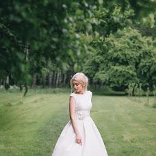 Wedding photographer Stanislav Rogov (RogovStanislav). Photo of 21.02.2018