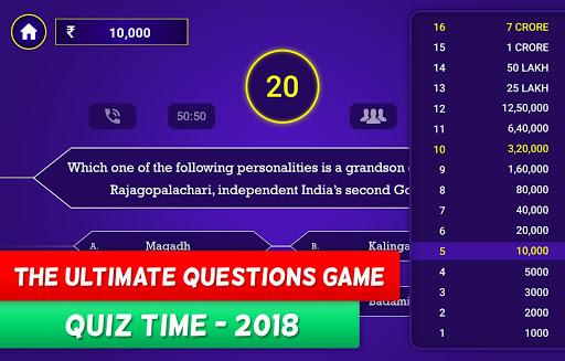 Quiz 2018 : Win Money Quiz Game