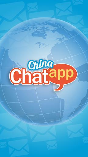 China ChatApp - China Chat