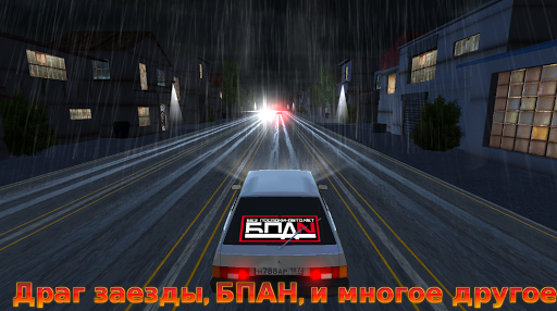 Russian Car Driver Hd Premium Apps On Google Play