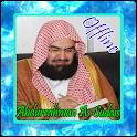 Holy Quran Karim Mp3 Syeikh Sudais Complete icon