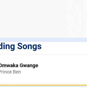 Omwaka Gwange Upload Your Music Free