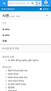 베트남어-한국어 사전 - náhled