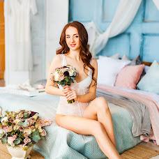 Wedding photographer Danila Pasyuta (PasyutaFOTO). Photo of 06.03.2018
