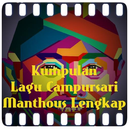 Download Kumpulan Lagu Mp3 Campur Sari Manthous Terbaik ...