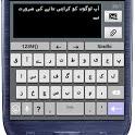 Urdu Language Pack icon