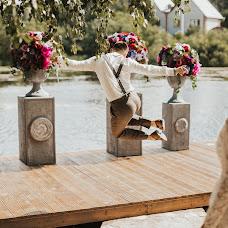 Свадебный фотограф Елена Ивасива (Friedpic). Фотография от 21.11.2018