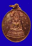 เหรียญ หลวงปู่จาม รุ่นแรก ทองแดง