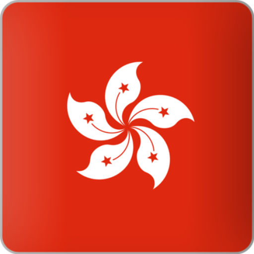 Hong Kong News 新聞 App LOGO-APP開箱王