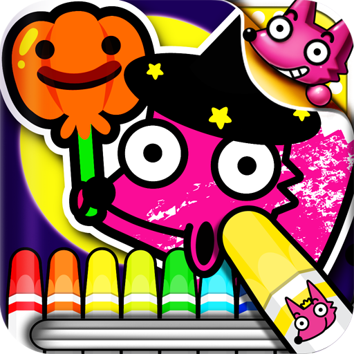 Boo! Monster Coloring Book (app)