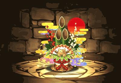 新春のたまドラ門松