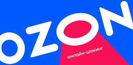 Приложения в Google Play – OZON – магазин с бесплатной ...