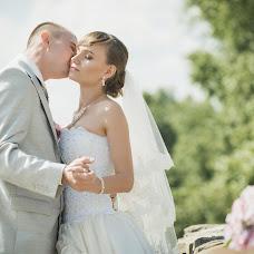 Wedding photographer Evgeniy Khokhlov (Khokhlov). Photo of 03.05.2016