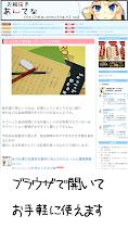 Oekaki illustration tips - screenshot thumbnail 05