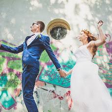 Wedding photographer Andrey Zeykan (Zeykan). Photo of 13.02.2016