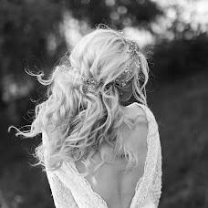 Wedding photographer Anna Gresko (AnnaGresko). Photo of 09.06.2016