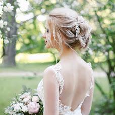 Wedding photographer Ekaterina Buneeva (ekaterinabuneeva). Photo of 28.06.2018