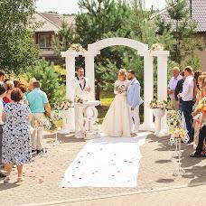 Wedding photographer Stepan Sorokin (stepansorokin). Photo of 11.05.2018