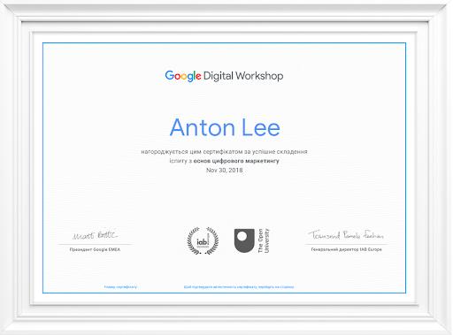 Для чого потрібен сертифікат?