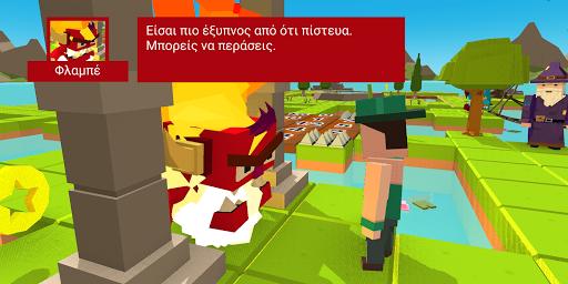 Περιπέτειες στο Ελικίκου screenshot 6