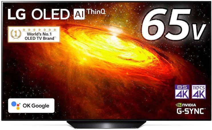 LG 65型有機ELテレビ