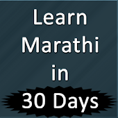 Learn English 30 Days Marathi