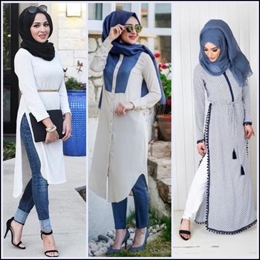 ملابس بنات محجبات
