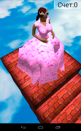 Cinderella 3D. Road to Castle. screenshot