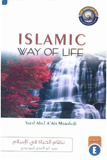 an analysis of the concept of islam as a way of life The islamic concept of life by abul ala maududi the chief characteristic of islam is that it makes no distinction between the spiritual and the secular in life.