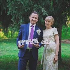 Wedding photographer Oleg Smagin (olegsmagin). Photo of 23.10.2016