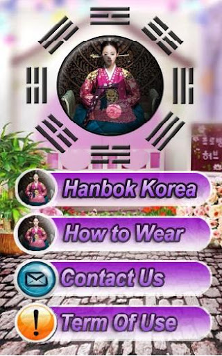 Kan-fuku doresu|玩書籍App免費|玩APPs