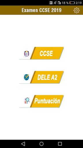 CCSE 2020 Examen Nacionalidad Espau00f1ola screenshots 1