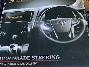 NV350キャラバン VW2E26のカスタム事例画像 ☆ぽんきち☆他力本願.comさんの2021年07月25日18:43の投稿