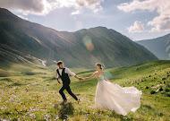 Bröllopsfotograf Vitaliy Skomskiy (skomskiy). Foto av 21.06.2018