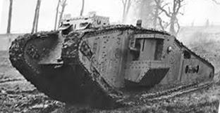 Первый танк