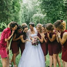 Wedding photographer Maksim Rogulkin (MaximRogulkin). Photo of 19.09.2016