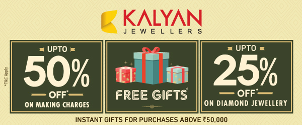 Kalyan Jewellers Offer : Best of Offers & Designs - KA
