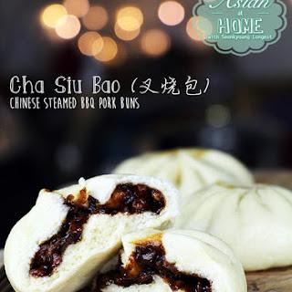 Chinese Steamed BBQ Pork Buns (Cha Siu Bao 叉烧包)