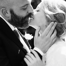 Nhiếp ảnh gia ảnh cưới Elena Gladkikh (EGladkikh). Ảnh của 18.02.2019
