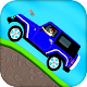 2D Hill Tracks Car Racing Game for PC-Windows 7,8,10 and Mac
