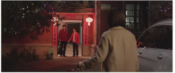 chinese new year commercial