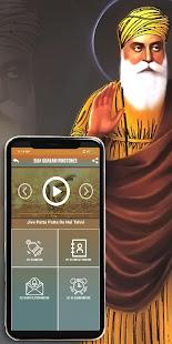 Sikh Gurbani Ringtones 2020