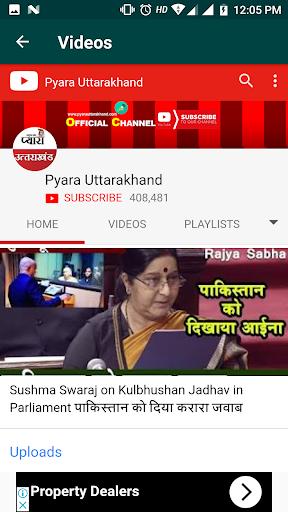Pyara Uttarakhand 5.0 screenshots 4