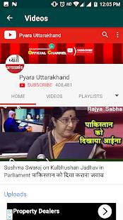 Pyara Uttarakhand - náhled
