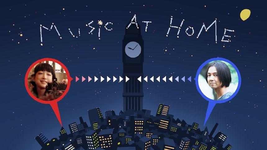 曽我部恵一 、 七尾旅人 、 高田漣 、 折坂悠太 接力直播「新生音樂  MUSIC AT HOME 」