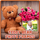 Download Teddybear Photo Frames For PC Windows and Mac